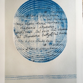 Sai Shankara - screenprint on Fabriano © Jonathan Brennan, 2017